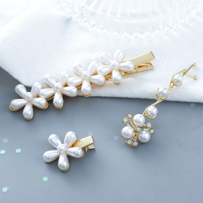 Alloy Cute Floral Pearls Hair Clips Woman Hair Pins