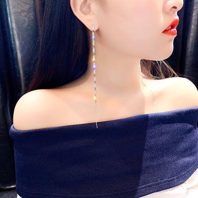Zircon Long Chain Drop Liner Earrings Simple Earring
