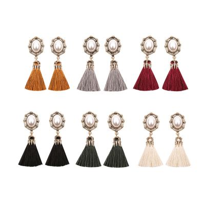 Big Pearl Stud Tassel Drop Dangle Earrings for Perform