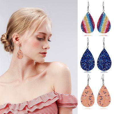 Mermaid Sequins Glitter Dangling Earring