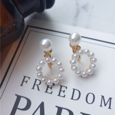 Geometric Pearls Drop Clip On Earrings Hypoallerhenic Earring