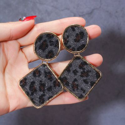 Trendy Leopard Square Dangle Earring Woman Evening Party Earrings